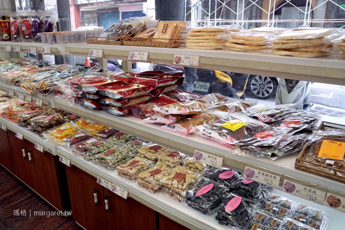 正宗洪瑞珍?原來這不是人名|全台灣最有名的三明治。台中中山店食記