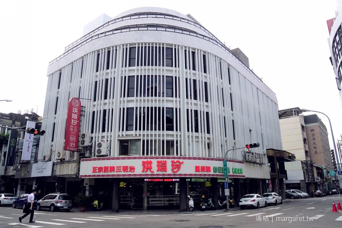 最新推播訊息:全台灣最有名的三明治:洪瑞珍是誰?那家店最正宗?