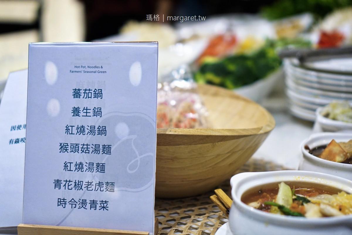 御蓮齋。全台首家無添加吃到飽餐廳|超過百種無添加低碳飲食。涵蓋六國料理風格