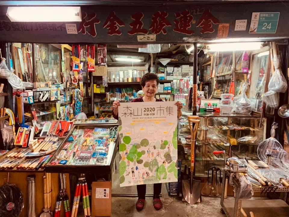 最新推播訊息:台南最美市集攻略。11/28把美術館變成一座山