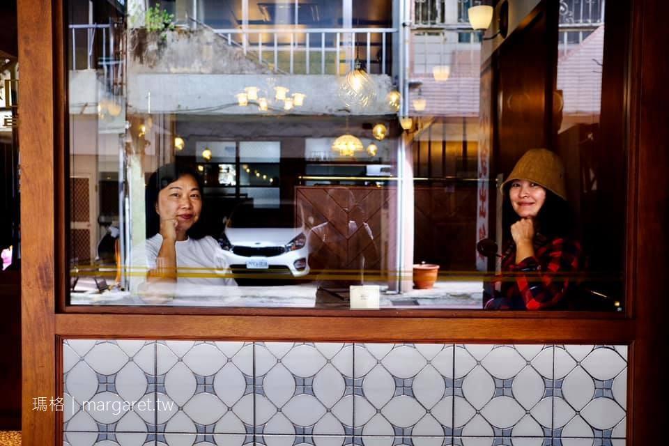 昭和58。洋菓子喫茶店|花蓮溝仔尾的日本時空 @瑪格。圖寫生活