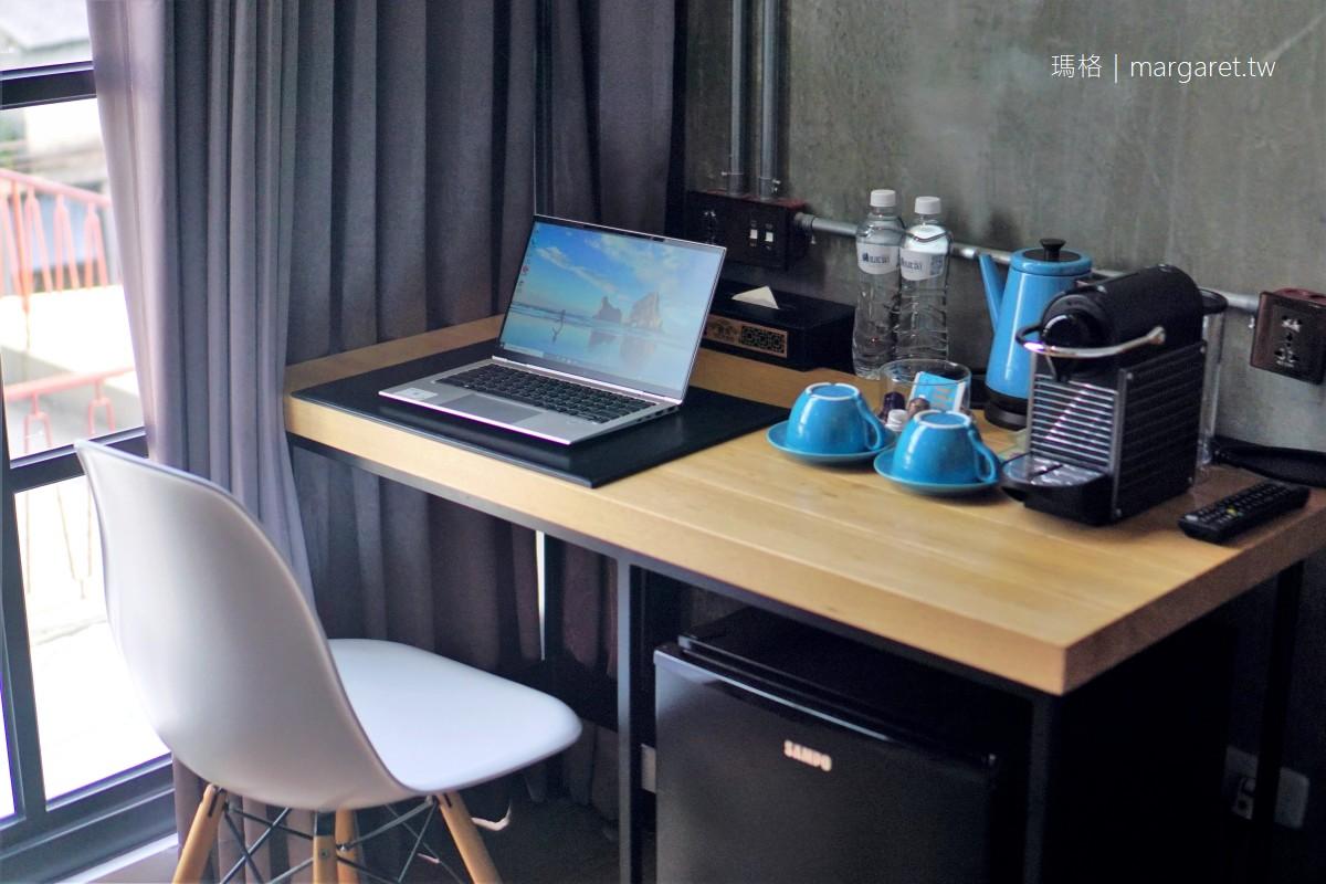 HP EliteBook X360 1030 G7。耐人尋味的細節|旅人的好旅伴。新上市送登機箱