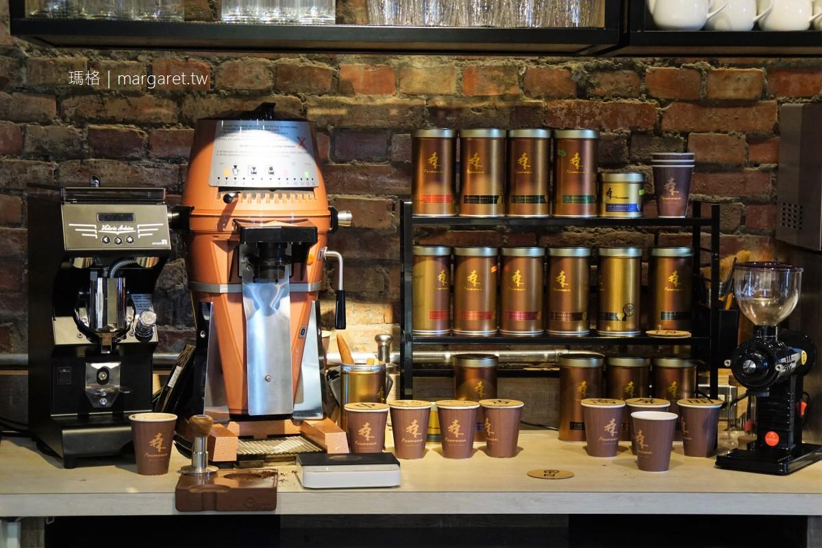 森高砂咖啡華山實驗室。台灣咖啡專賣|中央藝文公園旁百年紅磚屋