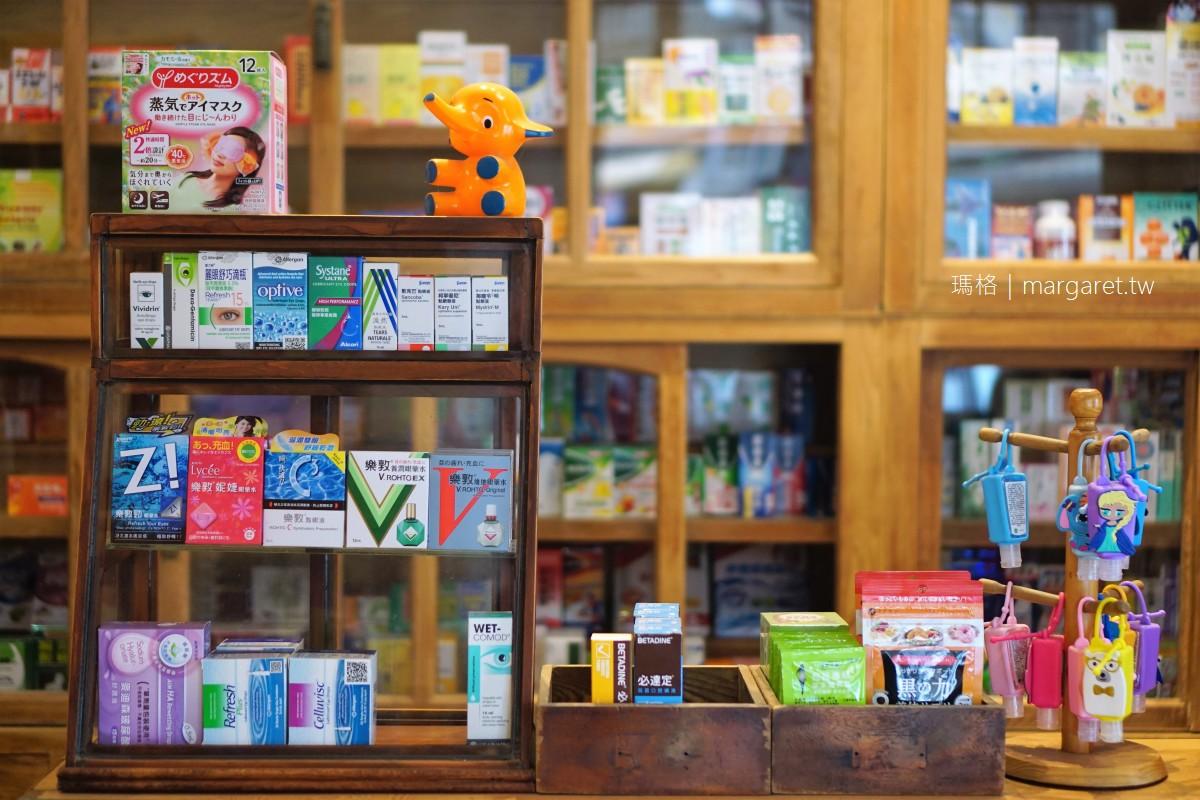 七星藥局。民雄60年老店|改造後成小鎮景點,依然只賣藥