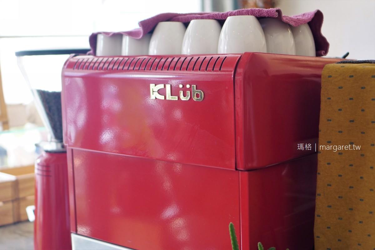 暖肚皮咖啡。嘉義人氣優質早午餐|防疫外帶餐盒供應