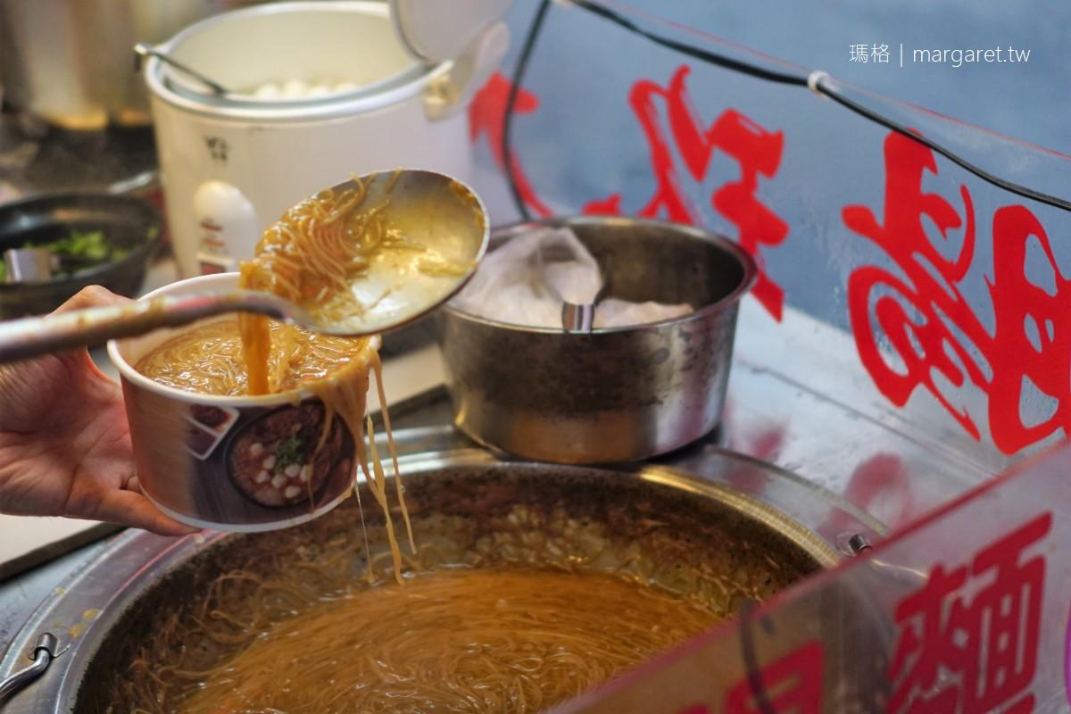 腸玖大腸麵線。加魚丸很特別|嘉義文化路夜市早餐。6點開始賣完為止