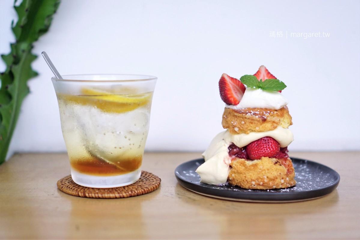 Baron Scones。嘉義英式司康專賣店|美妙的草莓司康堡週間限定