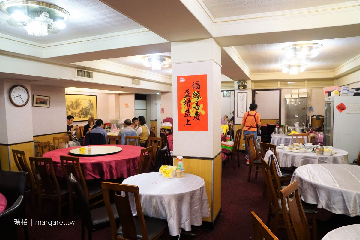醉楓園小館。美味的當紅炸子雞與瓊山豆腐|2020台北米其林必比登推薦