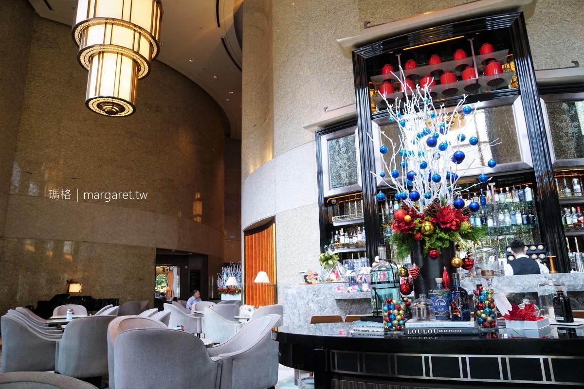 大廳茶軒Lobby Court。優雅安靜午茶時光|香格里拉台北遠東國際大飯店