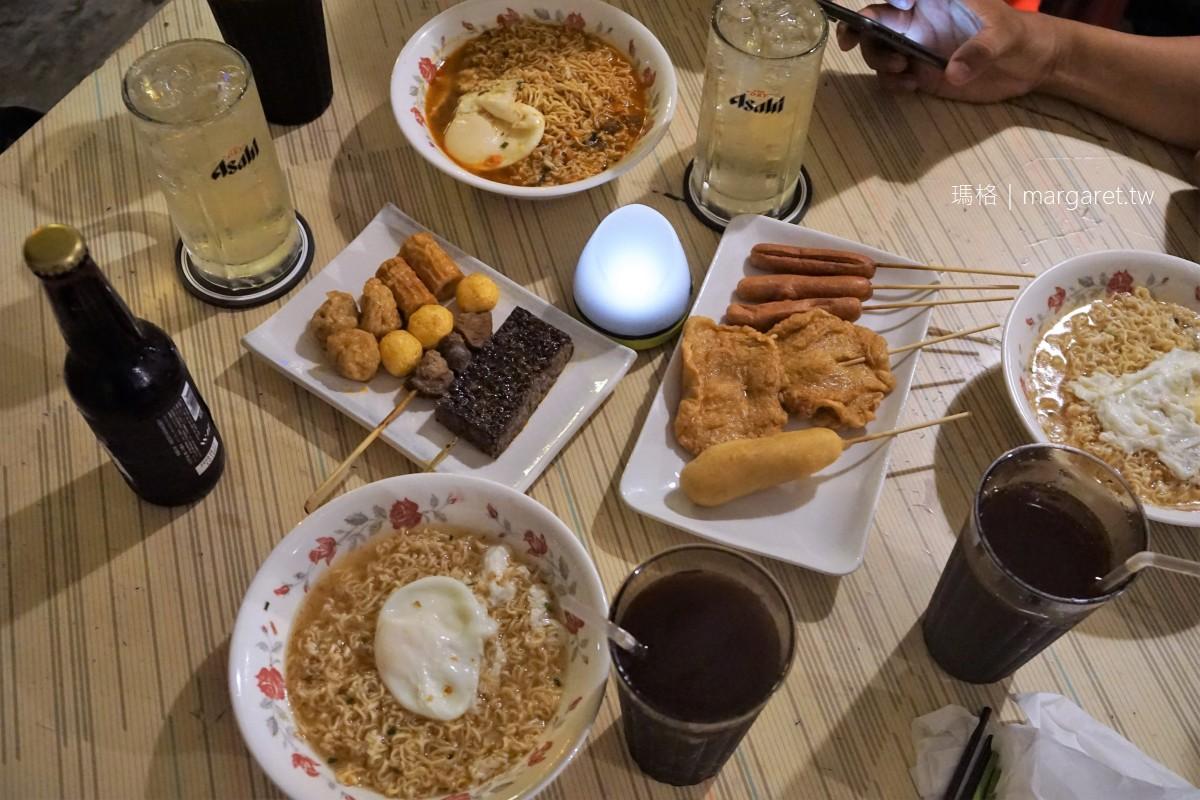 最新推播訊息:白天菜市場、晚上宵夜場|越夜越美麗的台南深夜食堂