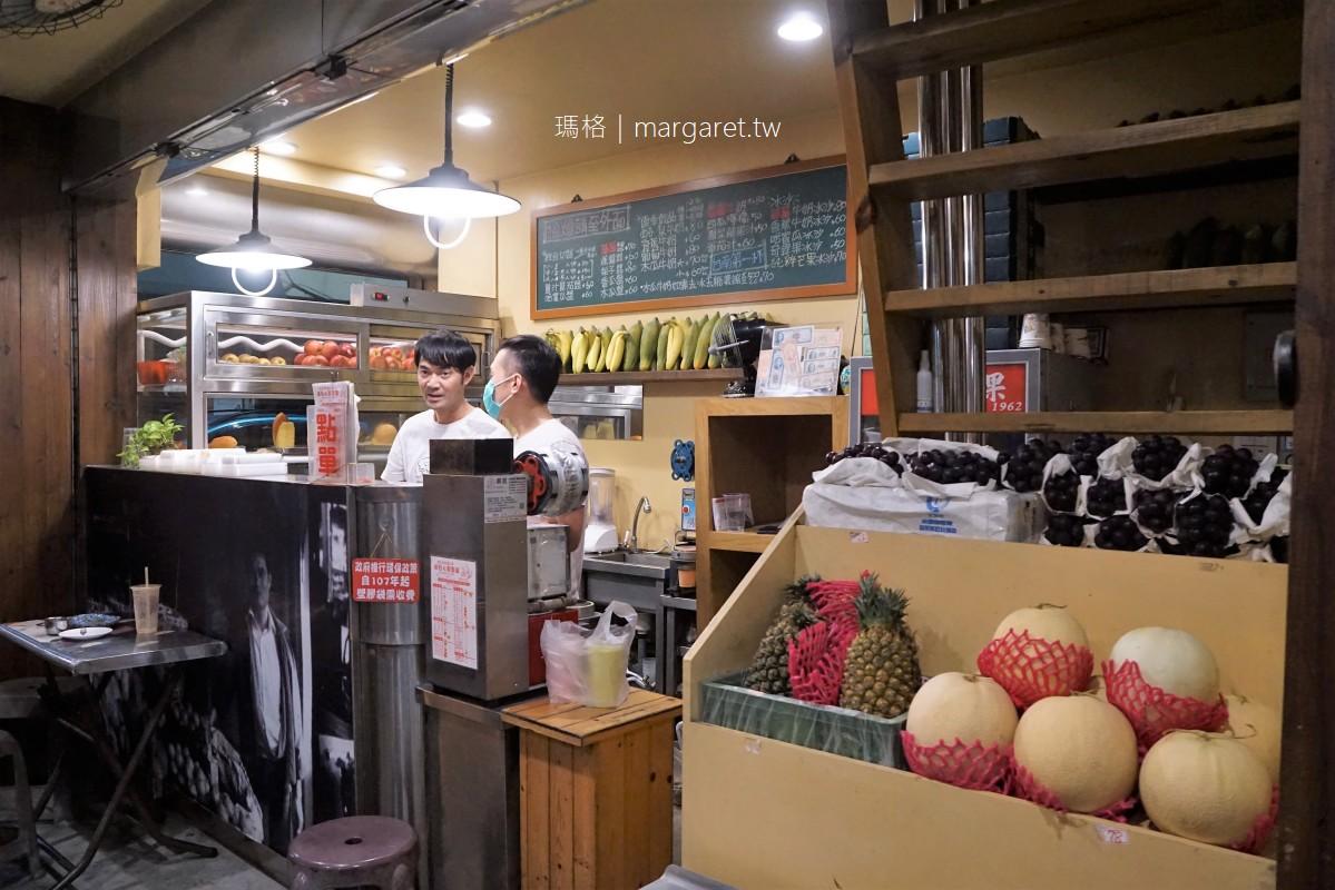 阿田水果店。據說是台南第一家木瓜牛奶|結果我們都點了什麼?
