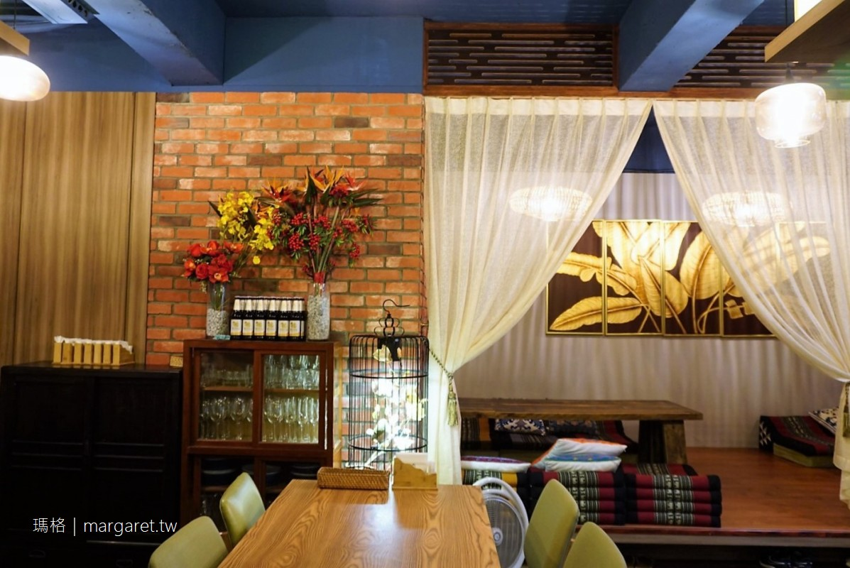 Nahm水泰式餐廳。大安區網美風異國料理 台北捷運忠孝復興站 #茹茹食記