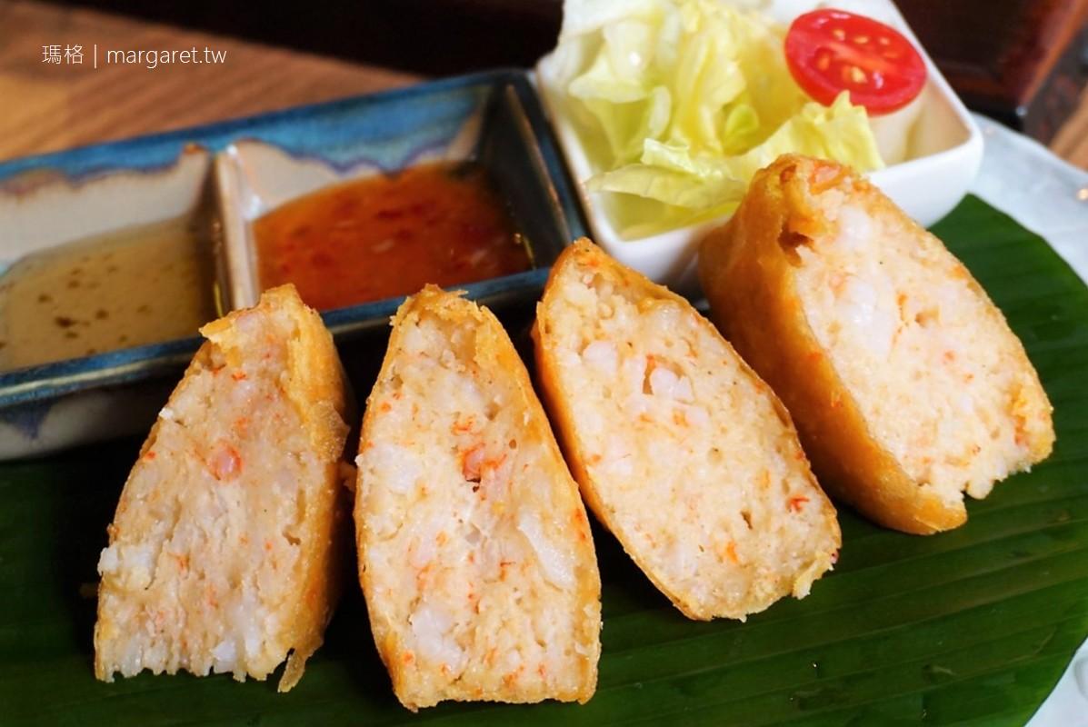 Nahm水泰式餐廳。大安區網美風異國料理|台北捷運忠孝復興站 #茹茹食記