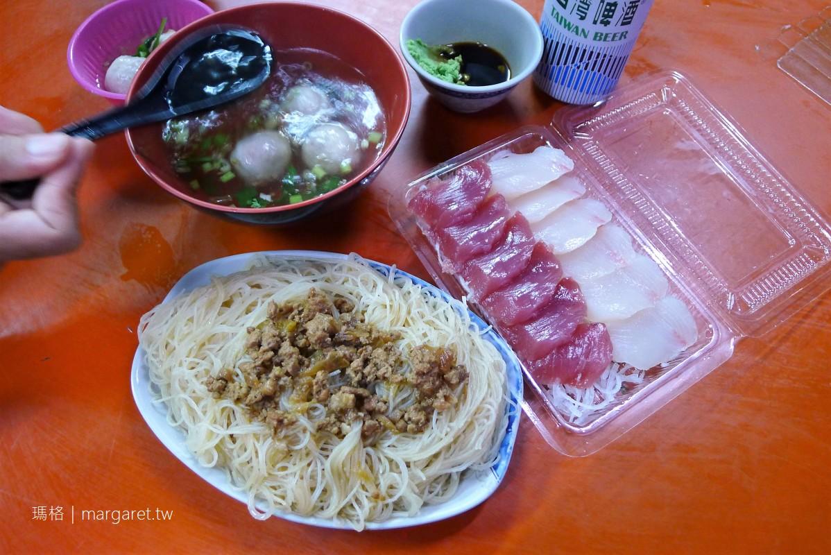 港口林記魚丸。花蓮港吹風吃海鮮|米粉配魚丸湯、生魚片佐啤酒