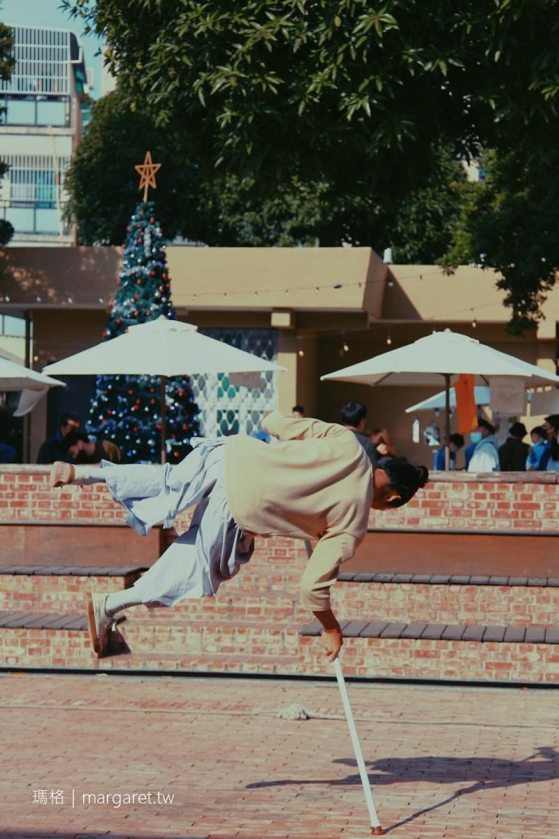 台南廳長官邸。丘の市聖誕市集|從西竹圍之丘連結台南知事官邸 #威宏遊記