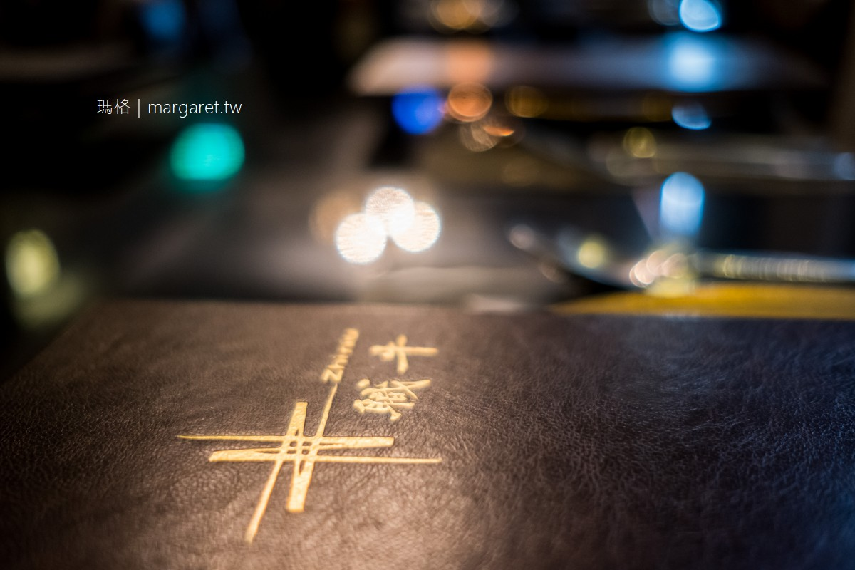 職牛。花蓮最專業的牛排餐酒館|60天乾式熟成老饕牛排銷魂滋味。預約制