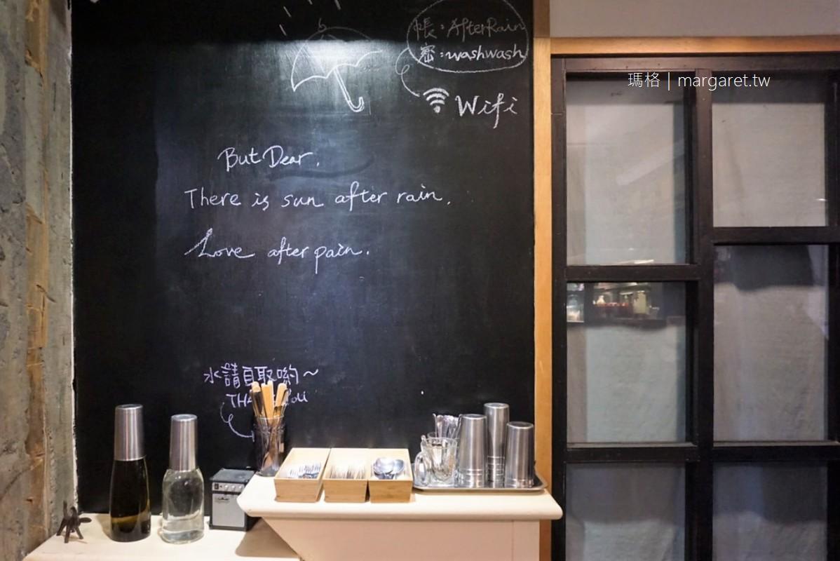 雨過甜點咖啡After Rain coffee & dessert。近西華飯店|台北松山區寵物友善咖啡  #茹茹食記