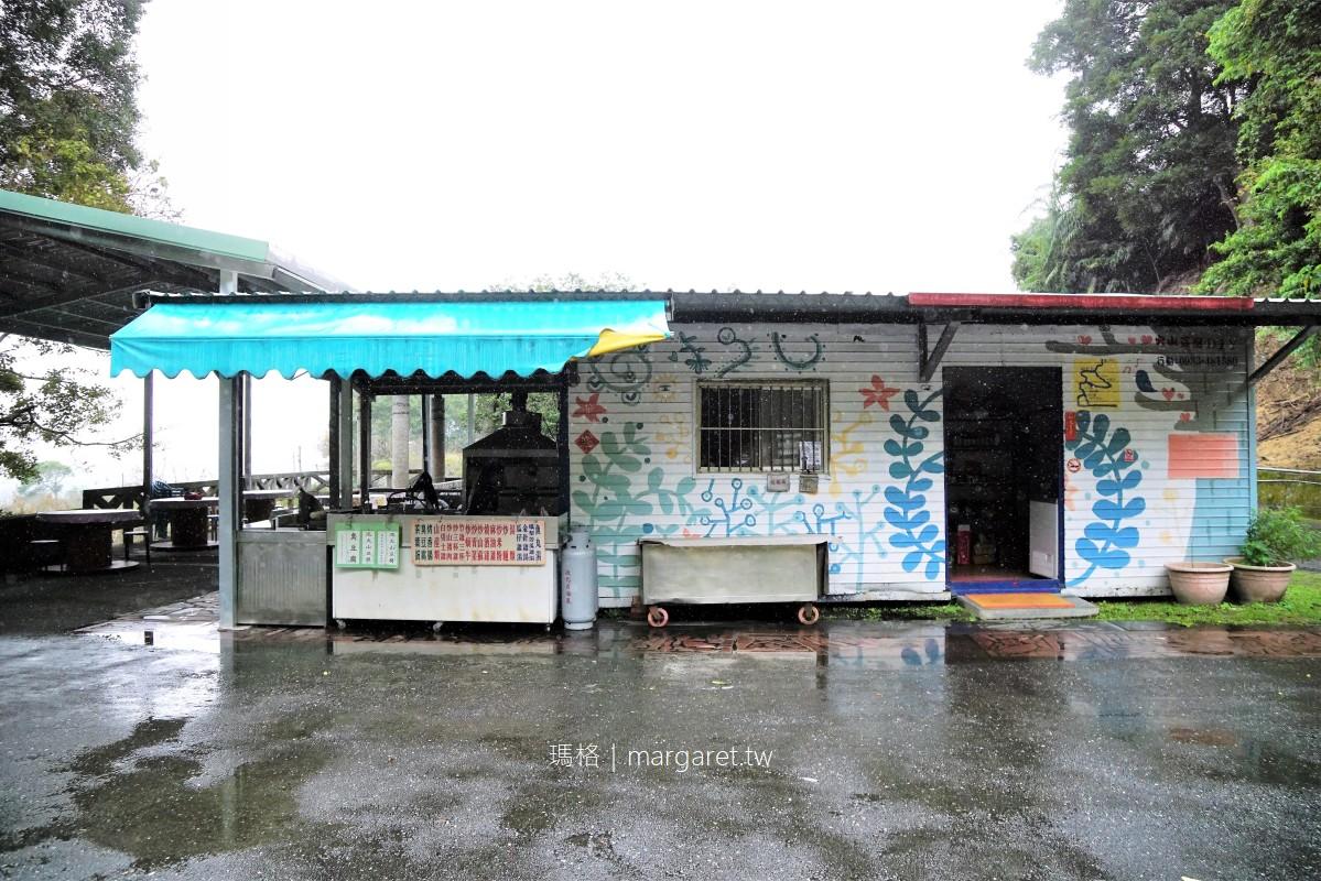 泥火山豆腐。富里羅山名產|羅山瀑布停車場無名小店