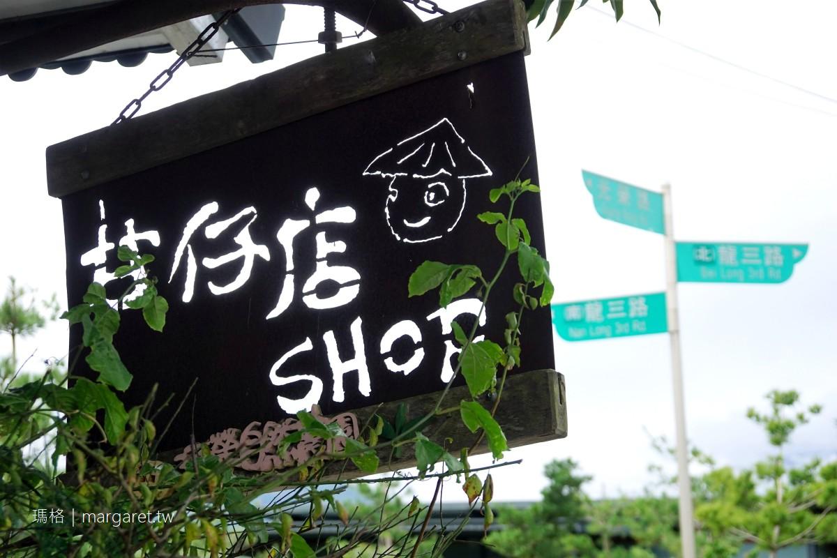 阿榮甘仔店。台東龍田有機雜貨店|鳳梨、香蕉、茶與有機咖啡