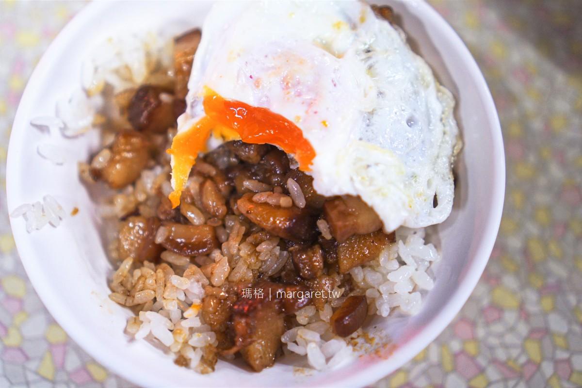 國榮肉燥飯。台南人氣銅板美食|營業長達18小時