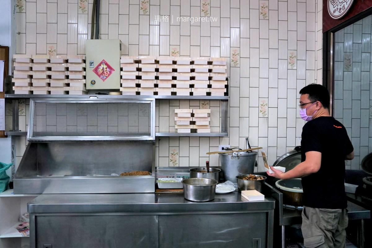 源昌關山便當。好吃的秘訣|關山米、自製辣蘿蔔乾是美味靈魂