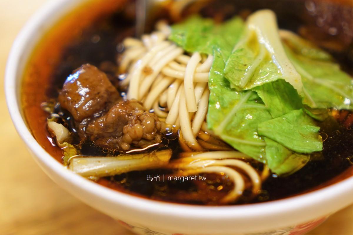 阿銘牛肉麵。台南超人氣麵店|台南善化牛肉新鮮直送, 濃郁湯頭清爽, 新鮮麵條彈牙