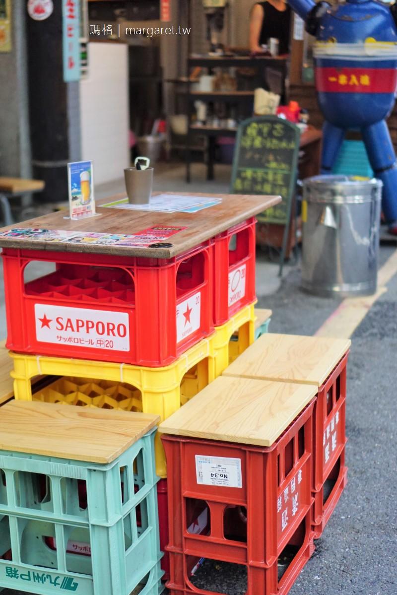 歐野基串燒き屋台。台南街頭日式居酒屋|燒烤、炸物、關東煮