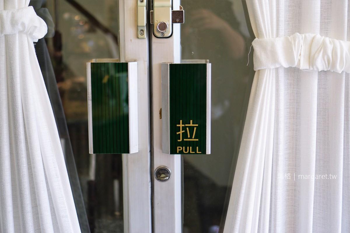 漢子勾嬌嬌Hunk and Gorgeous。從拱門走進去上二樓|台南中西區早午餐