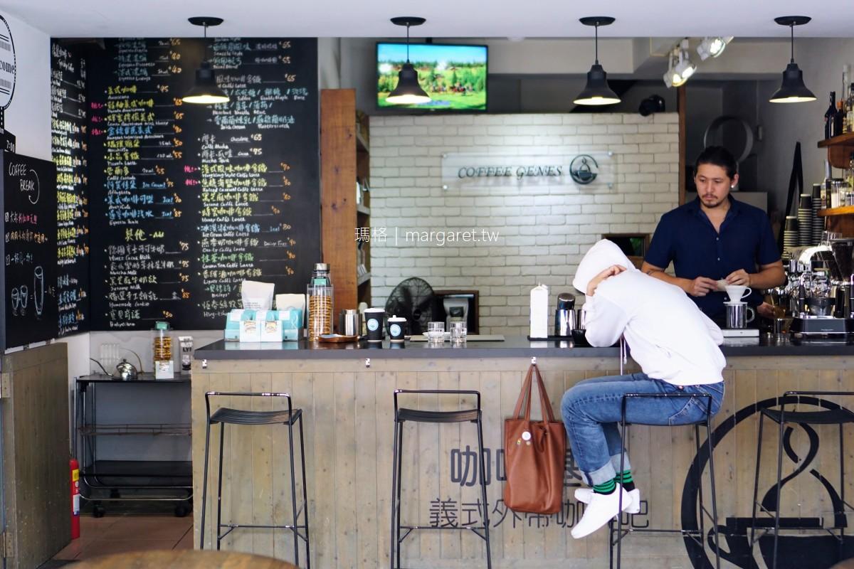coffee genes咖啡基因。帥哥咖啡師|清晨7點開門的台南超值外帶吧