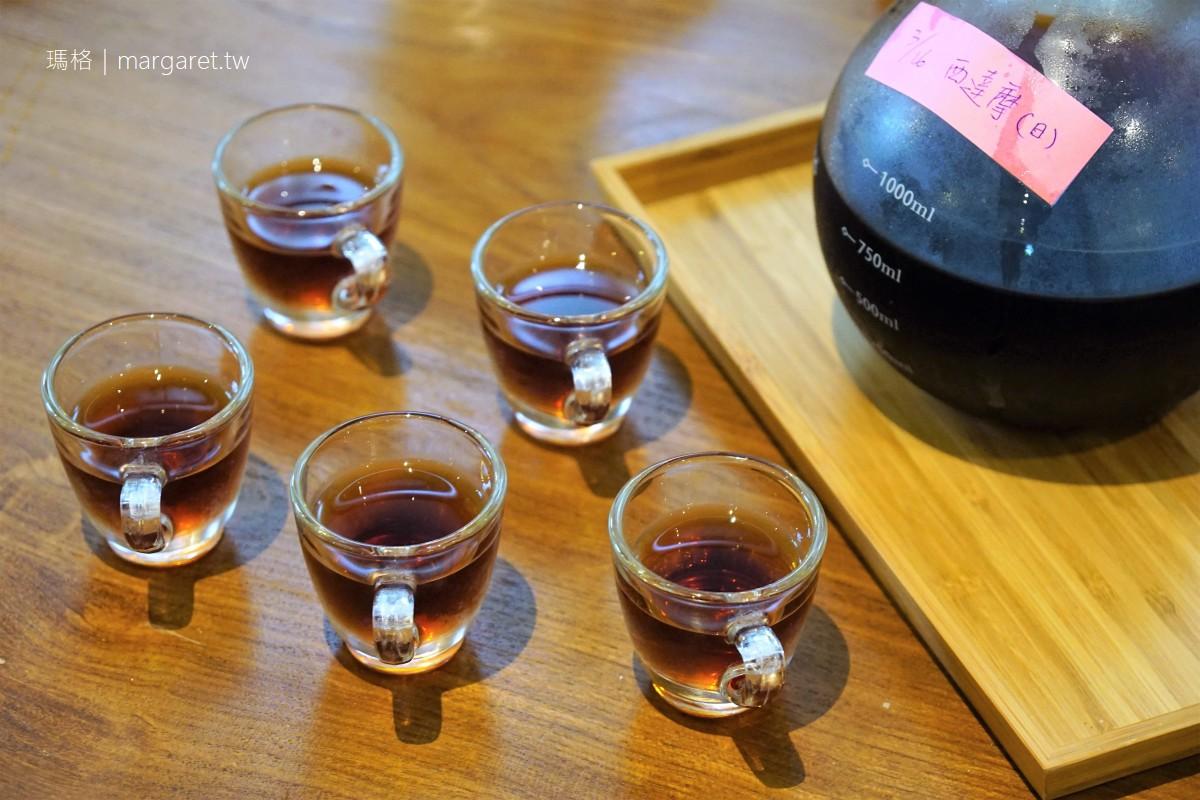 誠恩咖啡。科技人創辦的咖啡工廠|蘇澳小鎮知性之旅