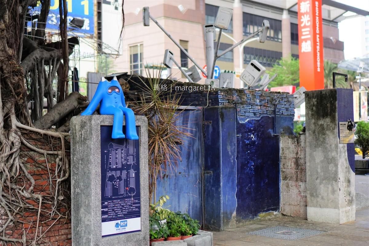 藍晒圖文創園區。台南舊司法宿舍區的3D幻想|忍不住跟風拍起網美照