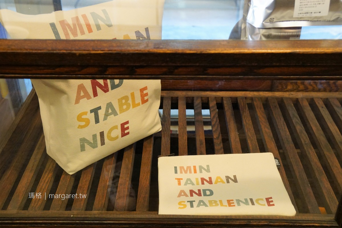 StableNice BLDG. x 原印臺南 x St.1 Cafe|咖啡、藝廊、選物。外婆的老屋與母親的名字