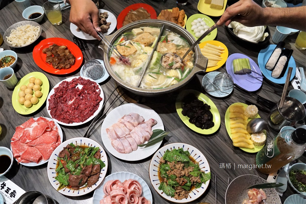 牛五蔵台灣溫體牛肉鍋,原味麻辣鴛鴦湯底|劉家莊安平概念店