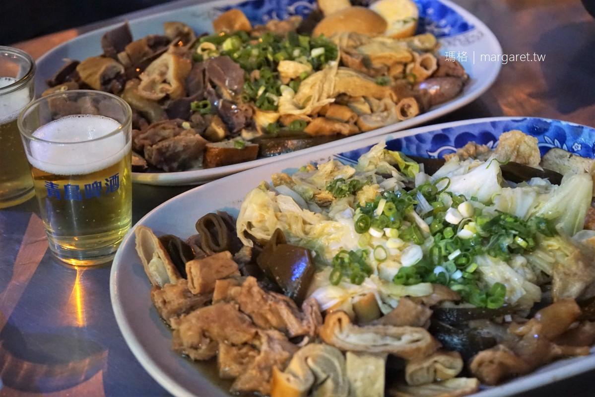 感性魯味。海安路露天喝啤酒配滷菜|嘉義人帶路吃台南小吃