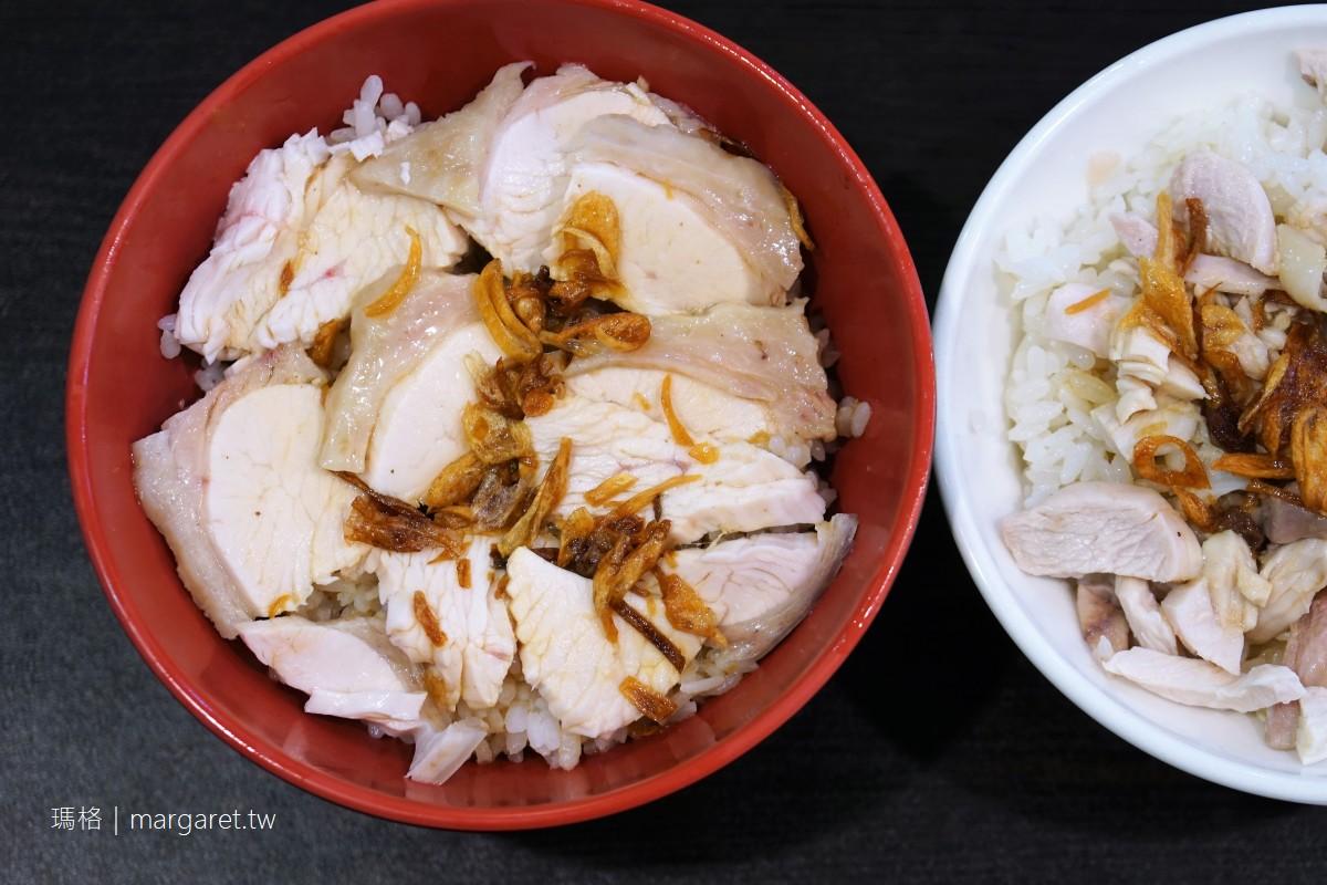 博愛火雞哥。嘉義新生代火雞肉飯|借問站、食安在嘉優質餐廳