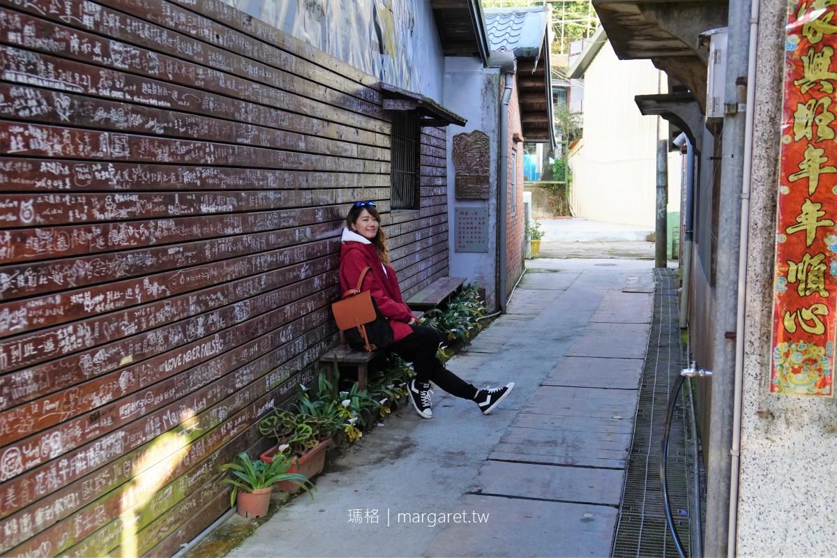梅山太平老街。美食景點巡禮|嘉義海拔1000公尺山城茶鄉