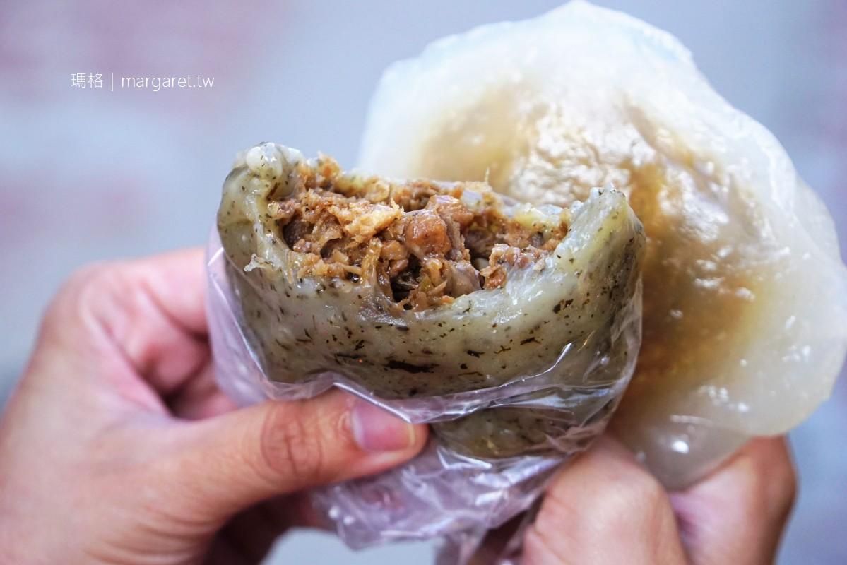 楊家古早味筍仔包芋頭粿。太平老街客家小吃|嘉義梅山美食