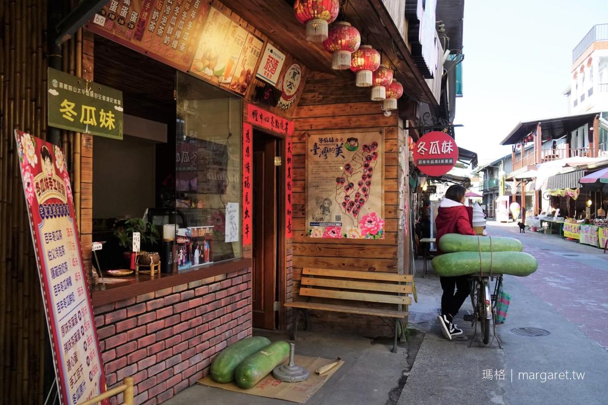 最新推播訊息:總統府指定宅配的茶葉店。太平老街人氣小吃店