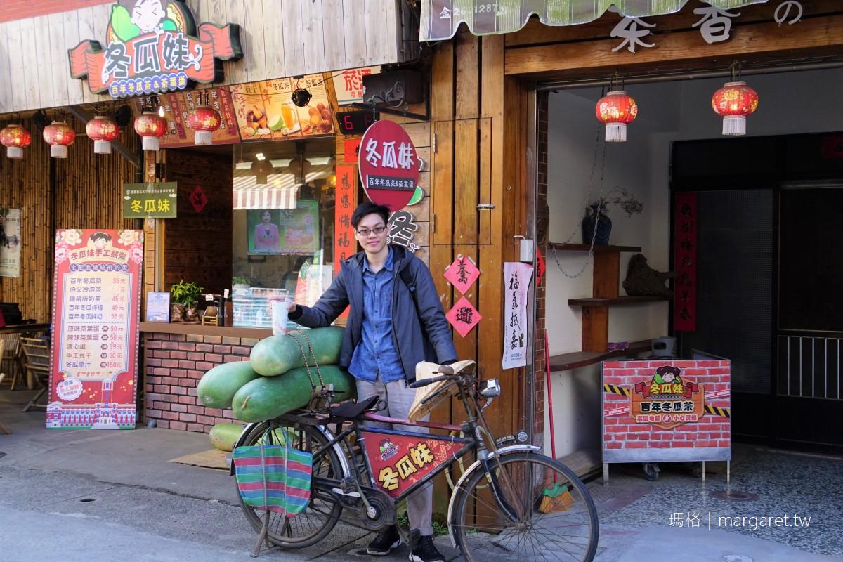 冬瓜妹。太平老街人氣小吃|冬瓜茶豆干茶葉蛋各有所好。懷舊流行歌曲最對味