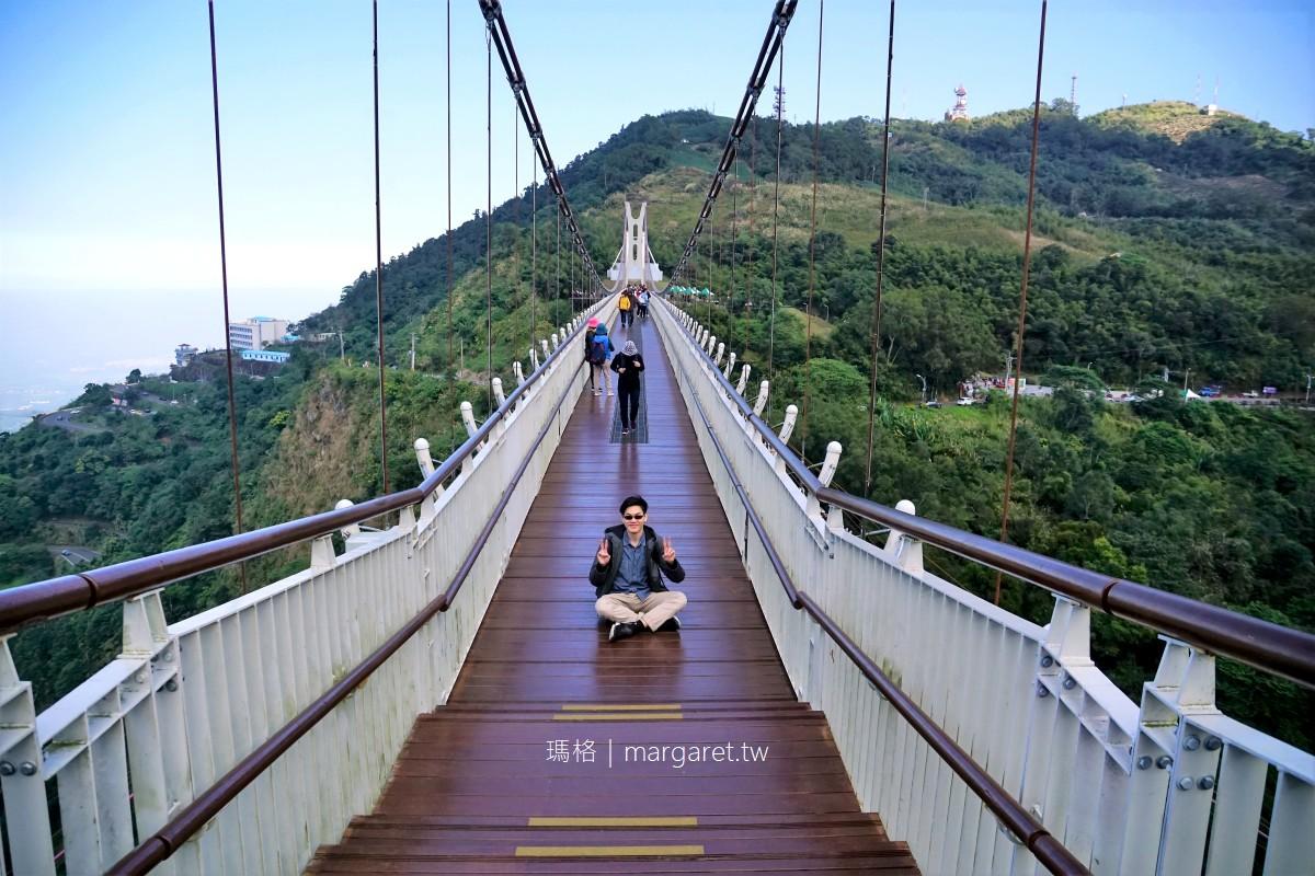 太平雲梯。嘉義梅山36彎美景|全台最長、海拔最高景觀吊橋