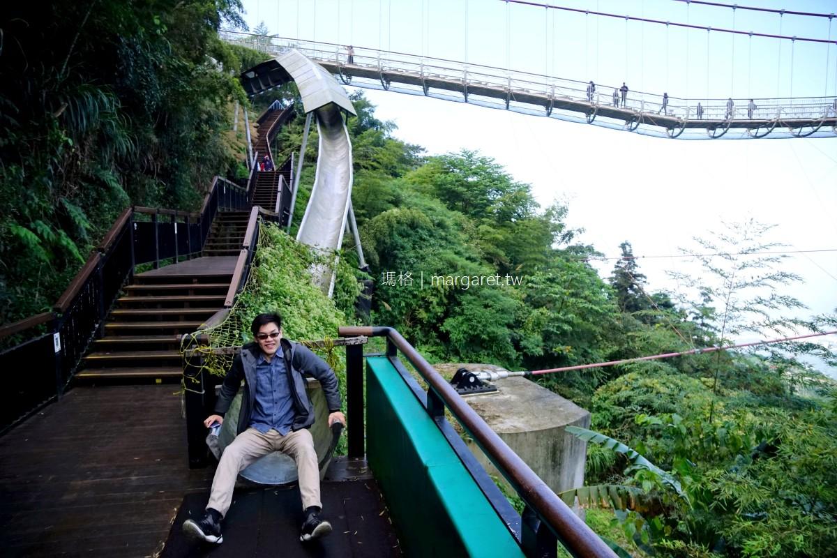 太平雲梯。嘉義梅山36彎美景 全台最長、海拔最高景觀吊橋