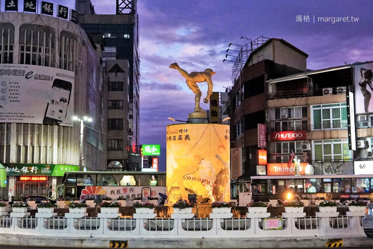 嘉義文化路夜市吃什麼?噴水圓環周邊美食144家|吃貨抵嘉藏寶圖 (2021.1.15更新)