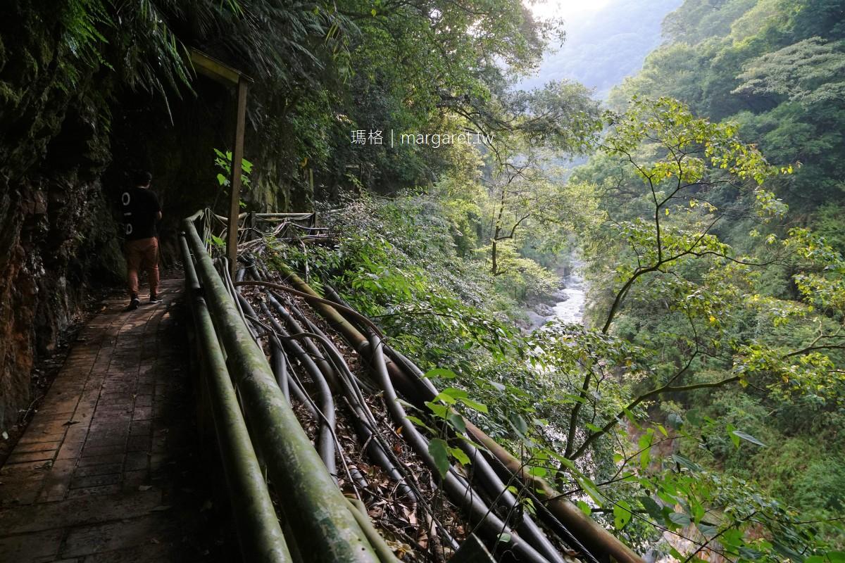廬山半日遊|馬赫坡古戰場。溫泉頭步道。塔羅灣溪谷。警光山莊