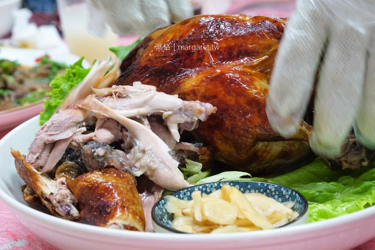 富士風味餐廳。盧山溫泉吊橋旁|原住民醃生豬肉(喜烙silaw)初體驗