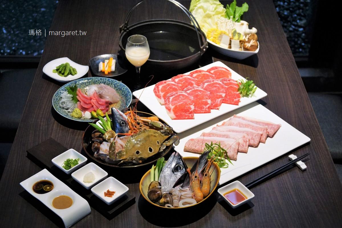 豐里海鍋物。宜蘭最強現流海鮮漁夫鍋|在地當季食材日式火鍋
