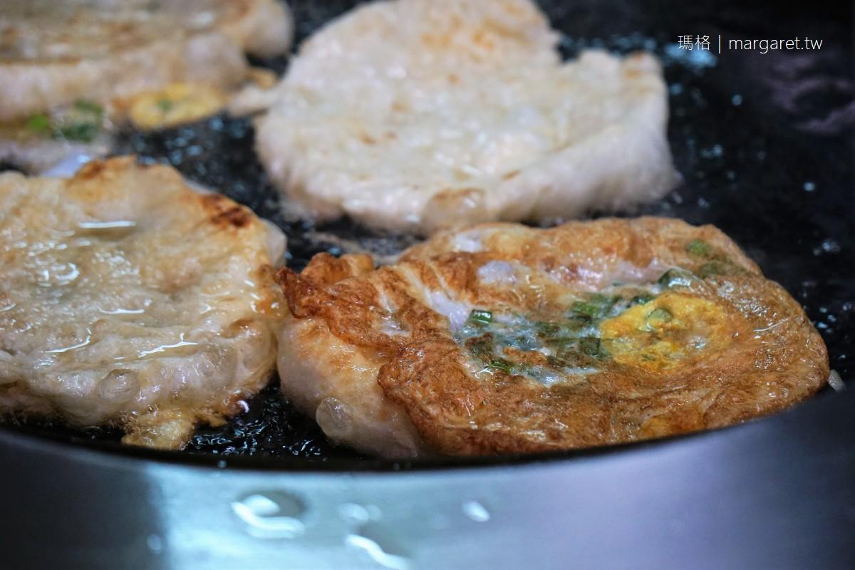 柯氏蔥油餅。宜蘭超人氣排隊美食|礁溪國小旁