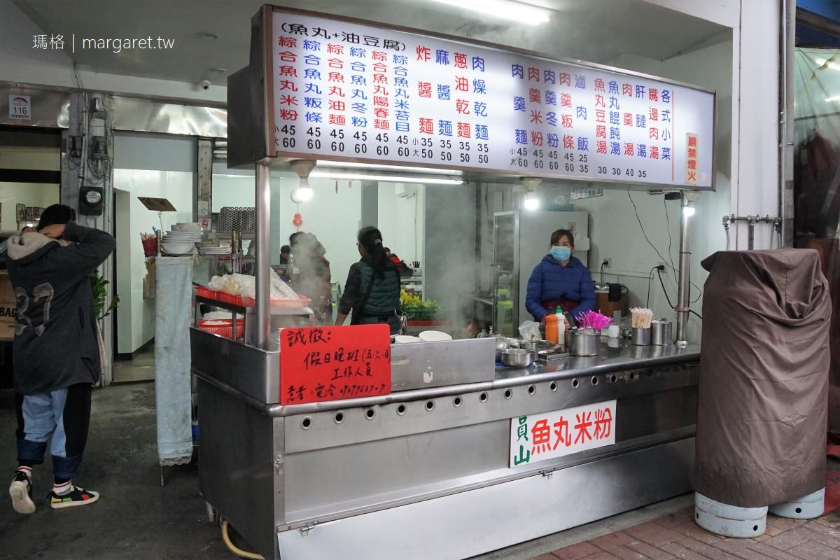 礁溪魚丸米粉麻醬麵小吃店|船長日常早餐。Menu上沒有的綜合湯加餛飩