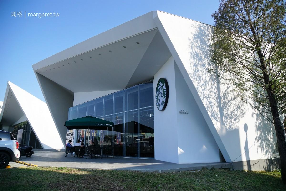 最新推播訊息:最新開幕「折紙星巴克」。阿里山公路旁純白不規則建築