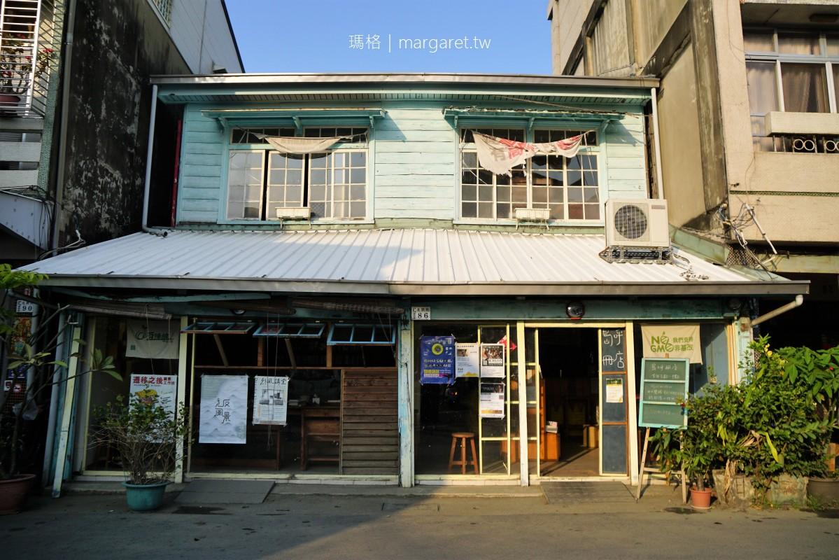 最新推播訊息:島呼冊店,用自製鹽麴豆腐養活一家書店的城市美景