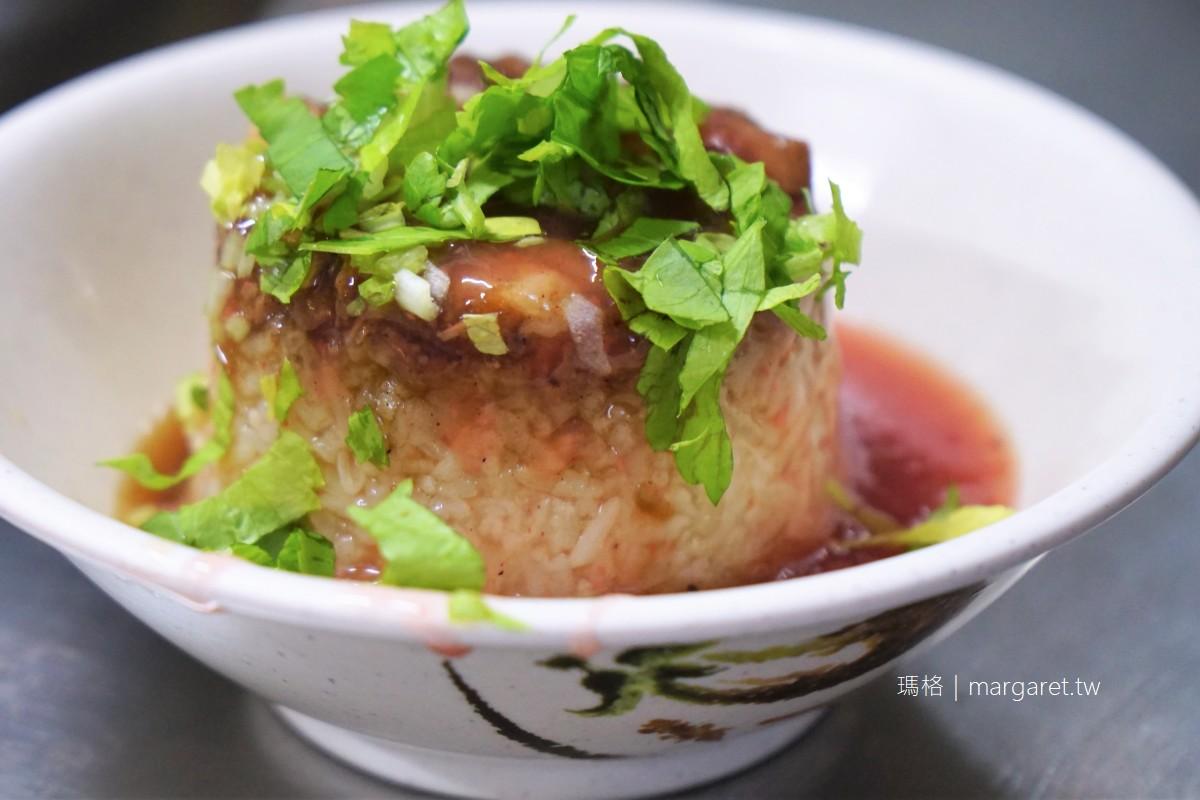 阿水師碗粿。筒仔米糕。排骨酥湯|嘉義傳統小吃早午餐